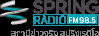 Spring Radio FM 98.5 MHz